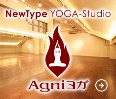 New Type Yoga Studio「AGNIYOGA」
